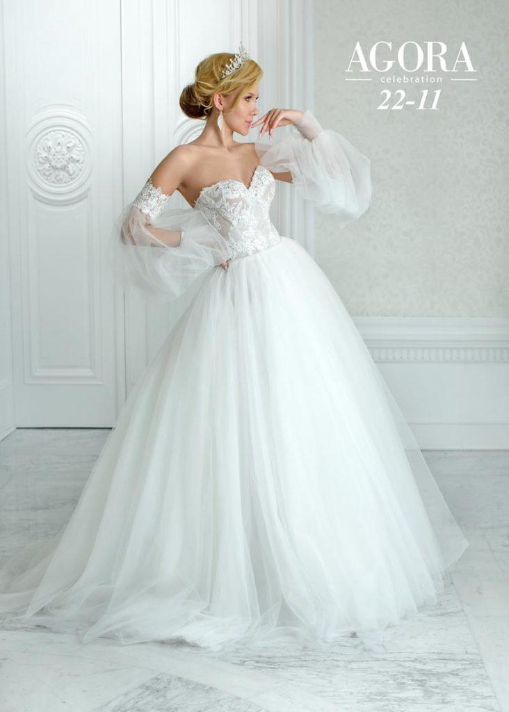 Robes de mariée 22-11
