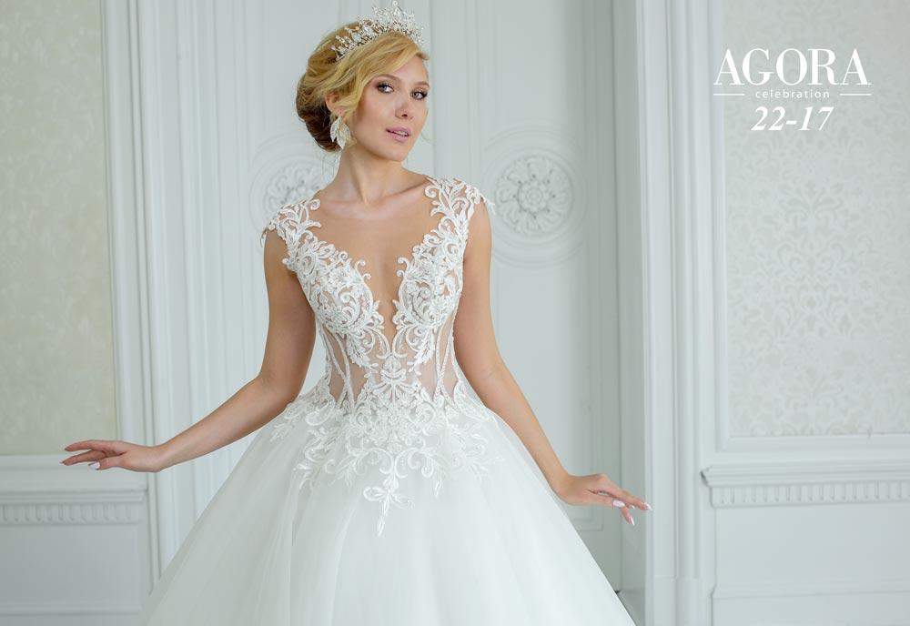 Robes de mariée 22-17